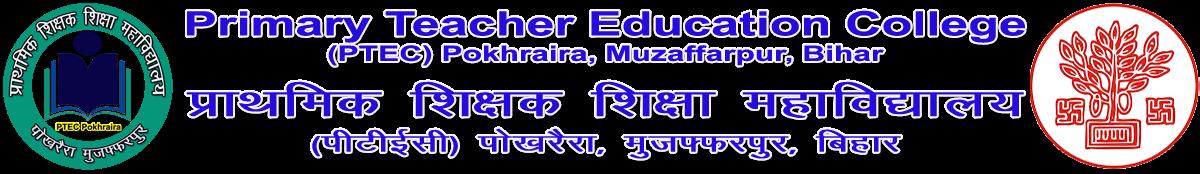 PTEC Pokhraira [Official Website]
